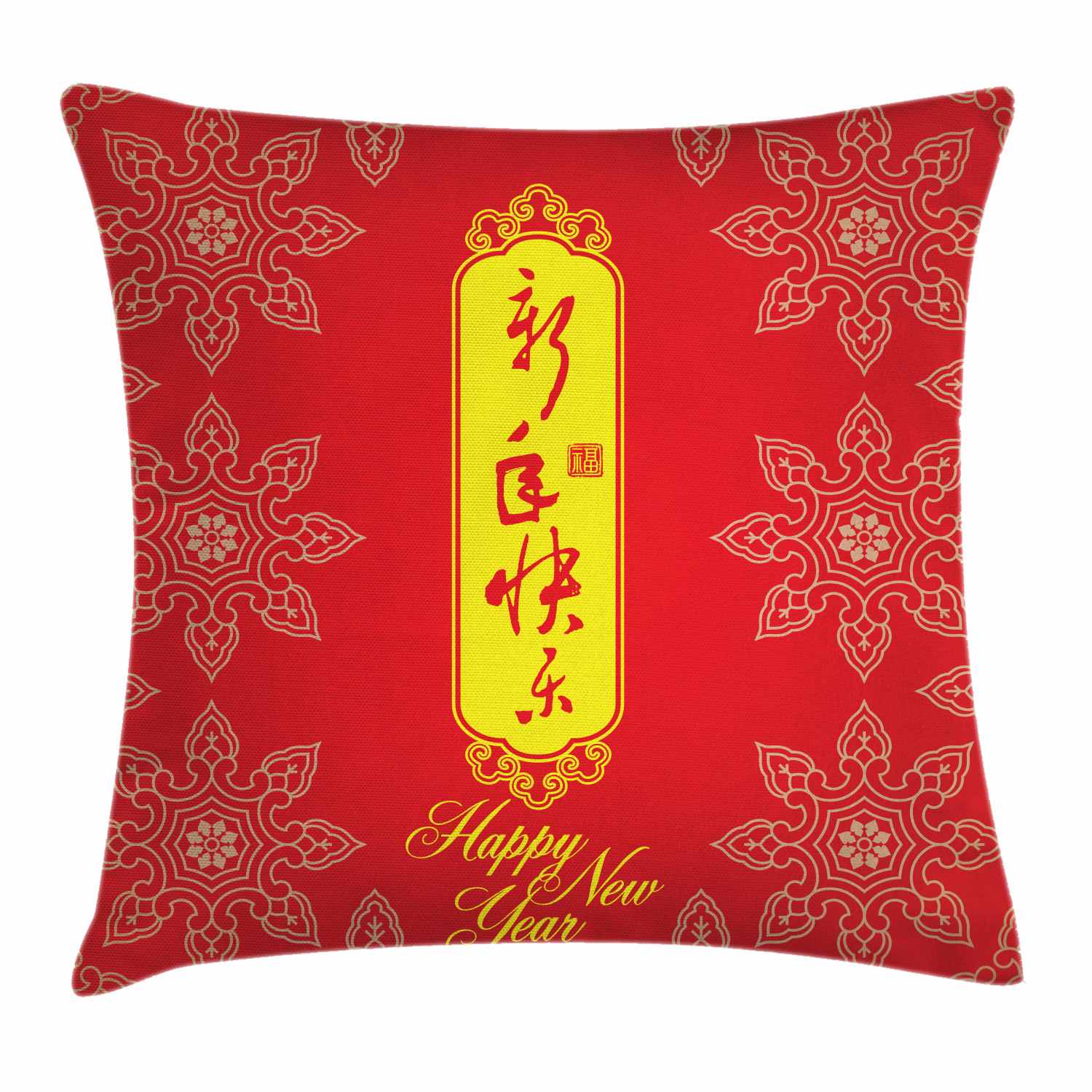 Chinese New Year Throw Pillow Cases Cushion Covers ...