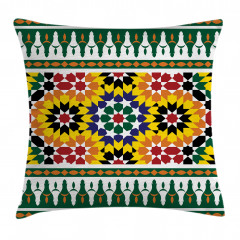 Vibrant African Pattern Pillow Cover