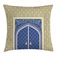 Persian Ottoman Culture Pillow Cover