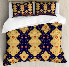 Arabic Effected Border Duvet Cover Set