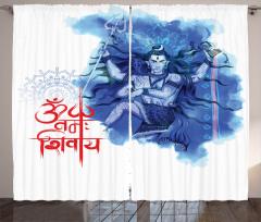 Message Eastern Divine Curtain