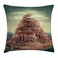 Babil Kulesi Temalı Yastık Kırlent Kılıfı