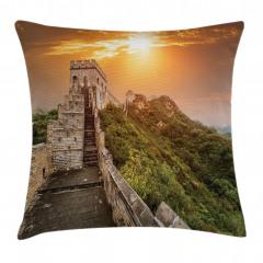 Güneşli Çin Seddi Yastık Kırlent Kılıfı