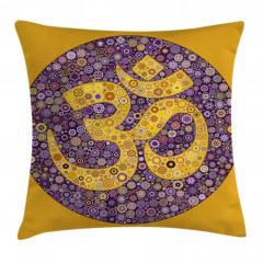 Dekor Mozaik Mandala Yastık Kırlent Kılıfı