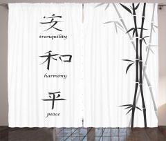 Çince Temalı Fon Perde Bambu Siyah Beyaz