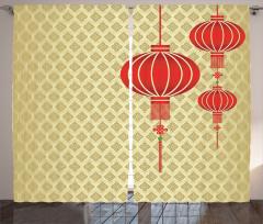 Duvar Kağıdı ve Fener Fon Perde Kırmızı