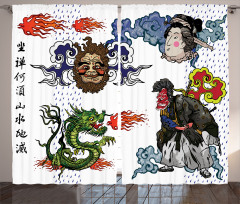 Mitolojik Japon Sembolleri Fon Perde Mitolojik Semboller