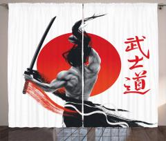 Japon Dekor Fon Perde Samuray ve Kılıcı Kırmızı