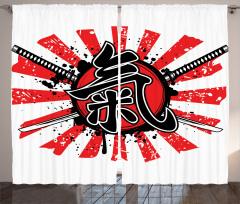 Siyah Samuray Kılıcı Fon Perde Kırmızı
