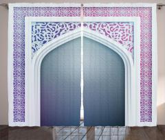 İslam Etkili Kapı Fon Perde Şık Dekoratif