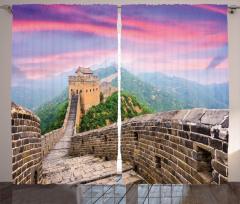 Pembe Mor Çin Seddi Fon Perde Dekoratif