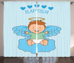 Melek Bebek ve Bulut Desenli Fon Perde Vaftiz