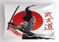 Samuray ve Kılıcı Yastık Kılıfı Japonya Bayrağı