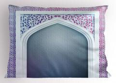 İslam Etkili Kapı Yastık Kılıfı Şık Dekoratif