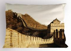 Sepya Çin Seddi Desenli Yastık Kılıfı Antik