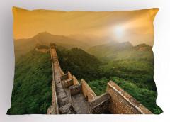 Çin Seddi ve Orman Yastık Kılıfı Antik