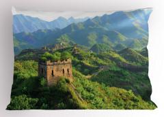 Ormana Gömülü Çin Seddi Yastık Kılıfı Antik