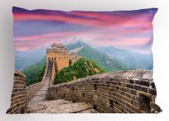 Pembe Mor Çin Seddi Yastık Kılıfı Dekoratif