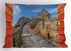 Çin Seddine Açılan Kapı Yastık Kılıfı Dekoratif