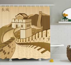 Çin Seddi Desenli Duş Perdesi Gün Batımı Sarı