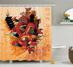 Japon Dekor Duş Perdesi Ejderha Desenli Turuncu