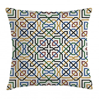 Arabic Marrakesh Motif Pillow Cover