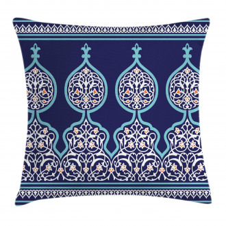Mystic Oriental Design Pillow Cover