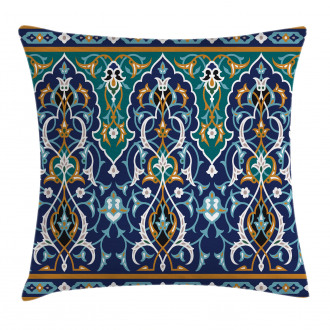 Hippie Tribal Figures Pillow Cover