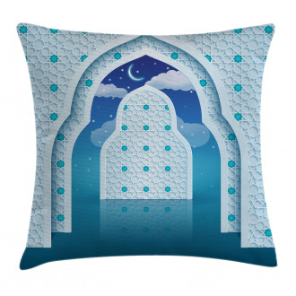 Arabic Signs at Night Pillow Cover