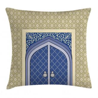 Persian Ottoman Culture Pillow Cover