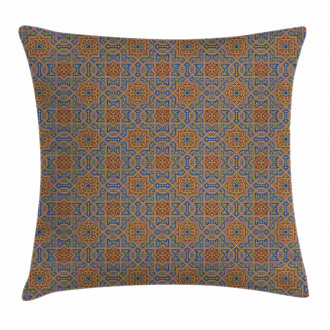 Traditional Arabic Pillow Cover
