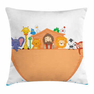 Animals Aboard Flood Pillow Cover