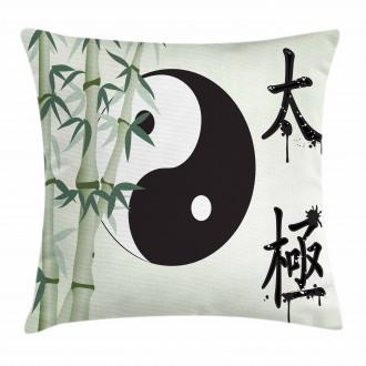 Taiji Zen Oneness Pillow Cover