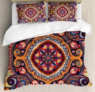 Arabic Flower Rug Duvet Cover Set