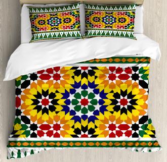 Vibrant African Pattern Duvet Cover Set