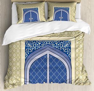 Persian Ottoman Culture Duvet Cover Set