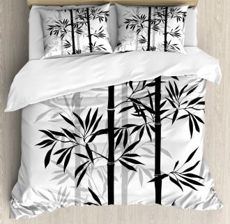 Bamboo Tree Leaves Zen Duvet Cover Set