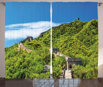 Nature Panorama Curtain