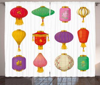 Chinese Celebration Curtain