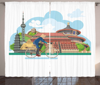 Cycling Man Culture Curtain