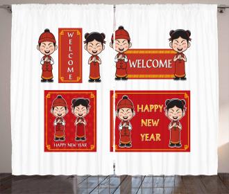 Greeting Kids Curtain