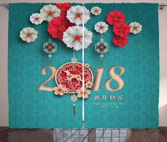 Asian Flowers Curtain
