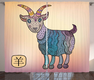 Chinese Astrology Animal Curtain