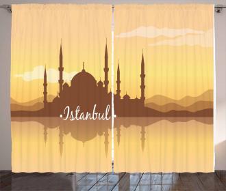 Panorama Sunset View Curtain