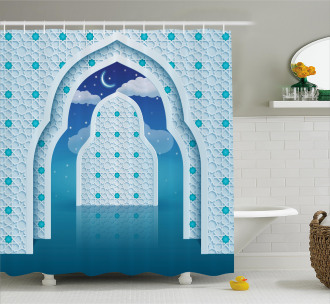 Arabic Signs at Night Shower Curtain