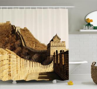 Stones Mountain Shower Curtain