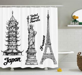 Japan Paris Building Shower Curtain