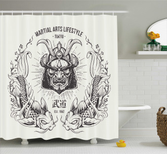 Asia Samurai Mask Koi Shower Curtain