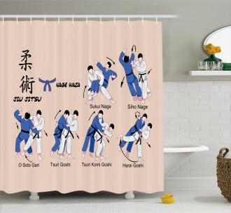 Defense Techniques Shower Curtain