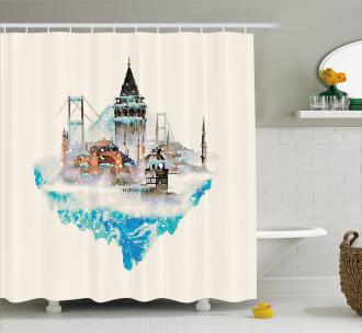 Watercolor Winter Art Shower Curtain